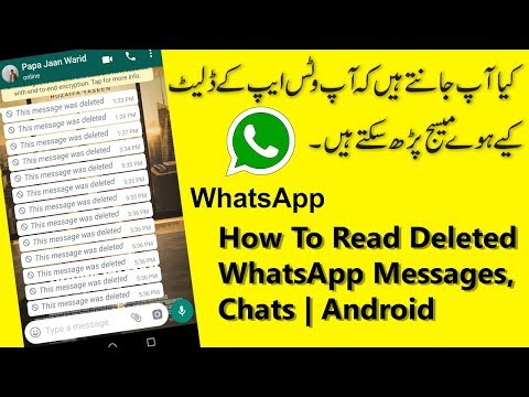 How To Read Deleted WhatsApp Messages, Chats | Android