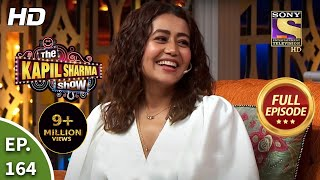 The Kapil Sharma Show Season 2- Neha And Rohanpreet