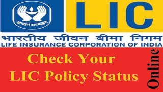 Download HOW TO CHECK LIC POLICY STATUS ONLINE?CHECK LIC STATUS ONLINE WITH NUMBER ONLY(REGN.REQUIRED)