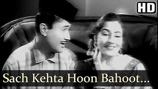 Sach Kehata Hun - Dev Anand - Madhubala - Jaali Note - Bollywood Classic Songs - O.P. Nayyar