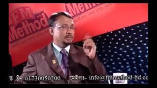 FM Method on Diganta TV Episode 01