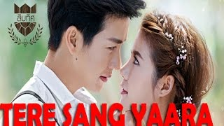 Tere Sang Yaara & I wanna be a superstar _ Love Songs Korean Mix By Captain Rahman