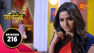 Nandini - Episode 216 | 23rd June 2020 | Sun Bangla TV Serial | Bengali Serial