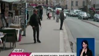 პარიზში სპეცოპერაციის დროს სამი მამაკაცი დააკავეს
