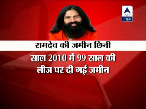 Himachal government cancels land lease of Ramdev's trust