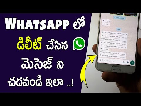 How To Recover Deleted WhatsApp Messages in Android Phone? Read Deleted sms  | By Telugu tech world