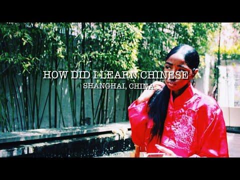 HOW DID I LEARN TO SPEAK CHINESE | MARYJANE BYARM