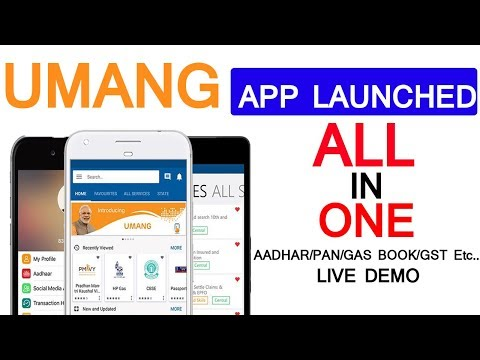 UMANG App OfficialⓇ App Launched All In One Know All Details (HINDI/URDU)