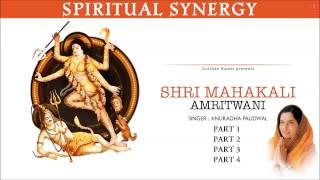 Jai Jai Maha Kali - Full Song ( Maa Maha Kali Aarti With Lyrics