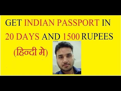 How to get Indian Passport in 20 days and 1500 rupees only