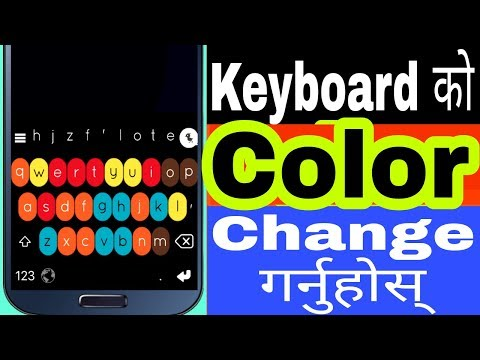 How To Change Mobile Keyboard Color | Colorful Animated Mobile Keyboard App | In Nepali By UvAdvice