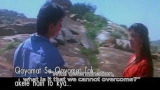 Akele Hain To Kya Gum Hain - Qayamat Se Qayamat Tak (1988) KARAOKE song by Prabhat Kumar Sinha