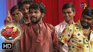 Hyper  Aadi Raijing Raju Performance | Jabardsth | 25th May 2017 | ETV  Telugu