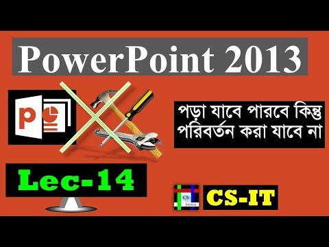 Save powerpoint file as read only || No one can edit your Powerpoint file but Read || Lecture:14