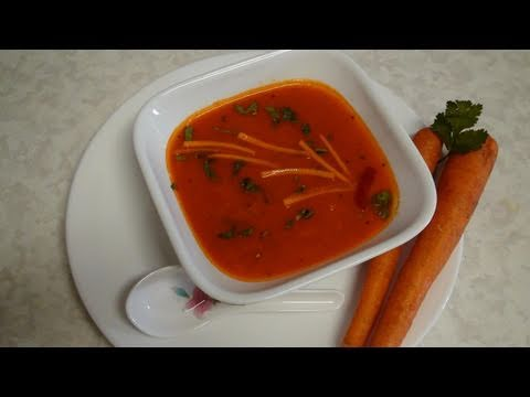 Carrot Soup with fire roasted red bell pepper - Video Recipe - Easy and Quick