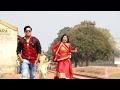Aashiq Chhattisgariya Tesaser | Aditya Deepak Dewangan | Samim Khan | Chhattisgarhi Movie