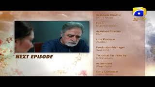 BETI JAISI - Episode 77 Teaser   HAR PAL GEO