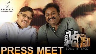 Khaidi No 150 Press Meet || Chiranjeevi || Allu Aravind || V V Vinayak || Ram Charan