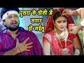Download Ritesh Pandey का सबसे दर्दभरा गीत - दुसरा के डोली में सवार - Tohare Mein Basela - Bhojpuri Sad Songs In Mp4 3Gp Full HD Video