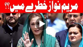 Panama Case - Volume 10 of JIT report likely to be made public - Headlines - 10:00 AM - 21 July 2017