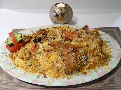 Sindhi Biryani recipe - سندهی بریانی مصالحے والی