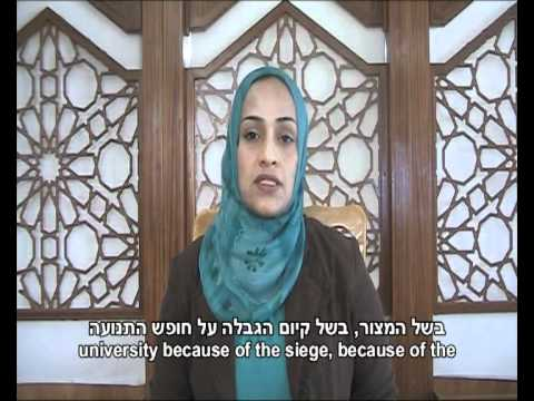 The ban on student travel between Gaza and the West Bank: Fatma Sharif's story