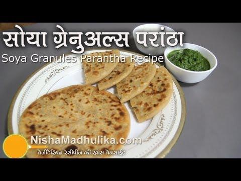 Soya Granules Paratha recipe - Soya Chunks Stuffed Paratha Recipe
