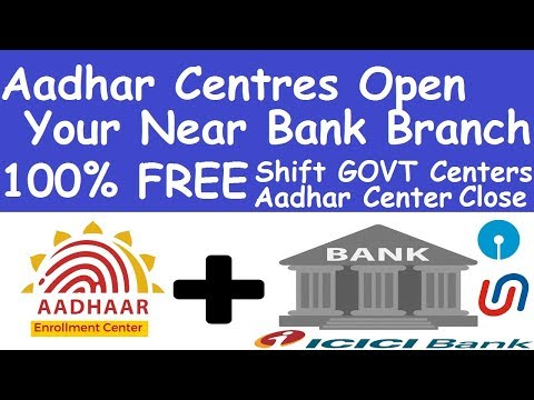 Your Aadhar Card Center Open Your Near Bank Branch l Aadhar Center Credentials ID Active List