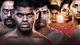 Maha Movie : Lalbaug Parel - Zali Mumbai Sonyachi - Ankush - Siddharth Jadhav - Shemaroo MarathiBana