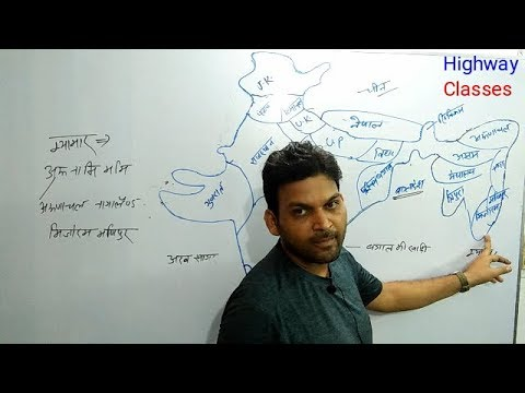 भारत का भूगोल Part-2 For UPP and RRB railway by Vijendra sir