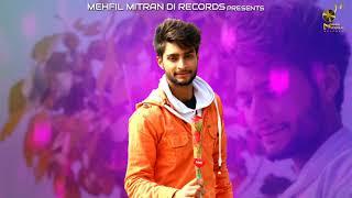 Valentine Week (Full Song) SANDY | Latest Punjabi Songs 2019 | Mehfil Mitran Di Records
