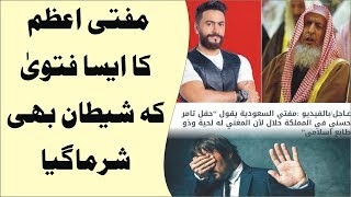 Saudia Men Tabdeeli A Nhe Rahi Aa gi Ha   asif ali tv video wali sarkar