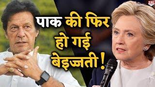 Trump की नेता ने बोलीं Pak को 1 Dollar भी नहीं देना चाहिए