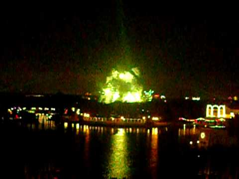 Epcot fireworks part 2 View from disney dolphin