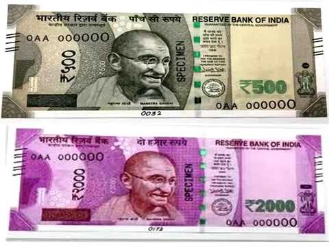 new 2000 rupee note / new 2000 rs note