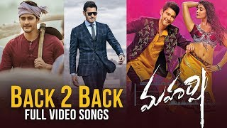 Maharshi Back To Back Video Songs || MaheshBabu, PoojaHegde || Vamshi Paidipally