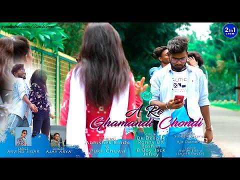 Xxx Mp4 A Re Ghamandi Chondi Nagpuri Video 2019 2 IN 1 Crew KBL Boys 3gp Sex