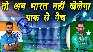 India VS Pakistan : ICC says India is not bound to play matches with Pakistan। वनइंडिया हिंदी