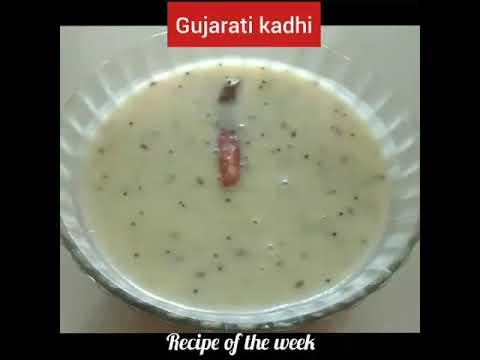 Gujarati kadhi/ગુજરાતી કઢી/ગુજરાતી ખાટી મીઠી કઢી/ kadhi
