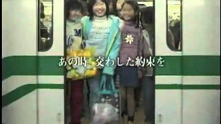 阪神・淡路大震災 10年 CM 「希望の光」(関西電力)