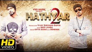 Hathyar 2 Full Video Song | Gitta Bains Ft.Bohemia | VSG Music | New Punjabi Songs 2016
