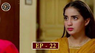 Mere Khudaya Episode 22 - Top Pakistani Drama