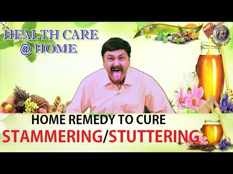 Home Remedy to cure Stammering/Stuttering II हकलाने का घरेलु इलाज