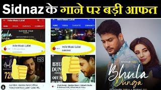 Shehnaaz-Sidharth के गाने पर आई बड़ी आफत  Bhula Dunga  Haters Diverting Views