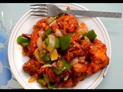 Chilli Chicken | how to make Home Made Chilli Chicken Recipe Hindi Version India