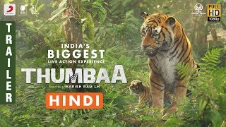 Thumbaa - Hindi Trailer | Darshan, Harish Ram LH | Anirudh, VivekMervin, SanthoshDhayanidhi