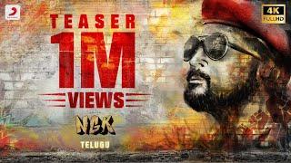 NGK (Telugu) - Official Teaser | Suriya, Sai Pallavi, Rakul Preet | Yuvan Shankar Raja | Sri Raghava