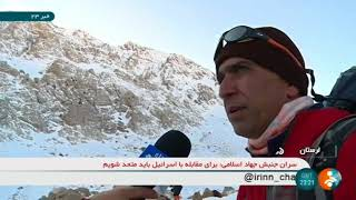 Iran Fifteen climbers lost after avalanche, 4,150 meters Oshtoran-Kuh mountain گم شدن كوهنوردان