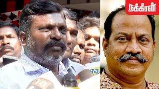 Thirumavalavan pays last respect to Journalist Gnani Sankaran