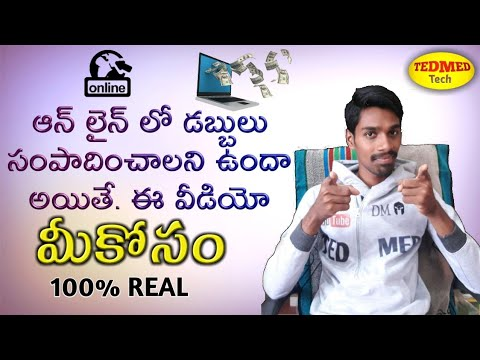 how to earn lakhs of rupees online best ways to earn money online if not satisfy unsubscribe me